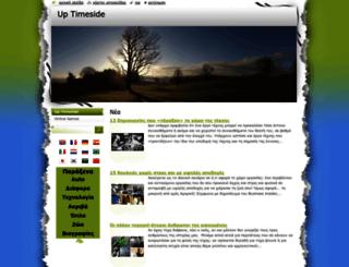 uptimeside.webnode.gr screenshot