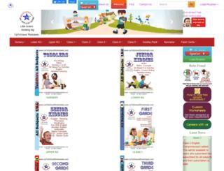 uptoschoolworksheets.com screenshot