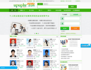 upuphr.com screenshot