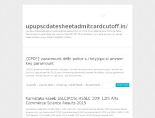 upupscdatesheetadmitcardcutoff.in screenshot