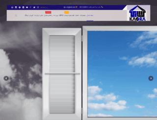 upvcco.com screenshot