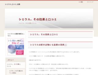 upwindbladeservices.com screenshot