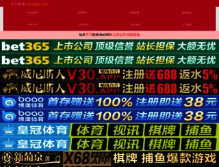 uq283.com screenshot