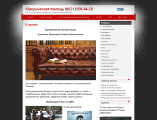 ur-problem.net screenshot