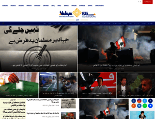 ur.shafaqna.com screenshot
