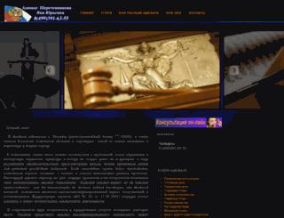 ur03.ru screenshot