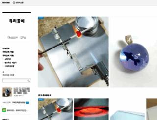 uraeart.com screenshot