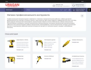 uragan-instrument.ru screenshot