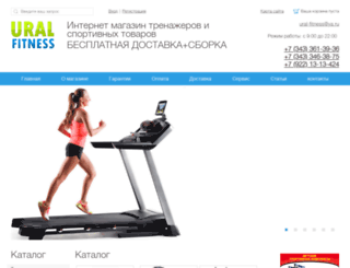 ural-fitness.ru screenshot