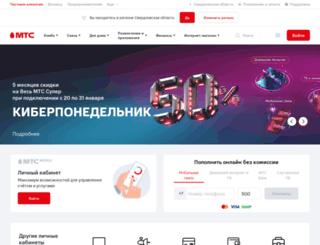 ural.mts.ru screenshot