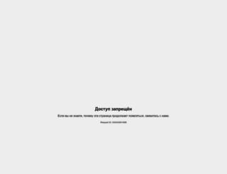 uralchem.com screenshot