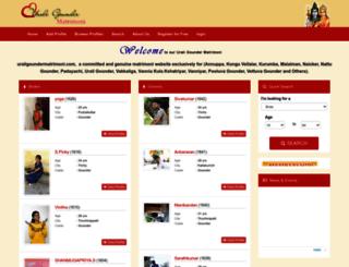 uraligoundermatrimoni.com screenshot