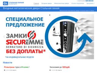 uralochka-vc.ru screenshot