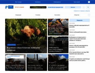 uralpress.ru screenshot