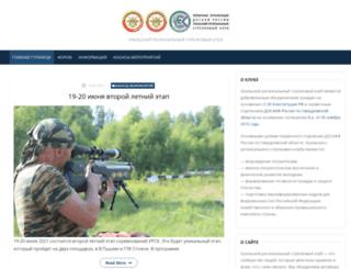 uralshooter.ru screenshot