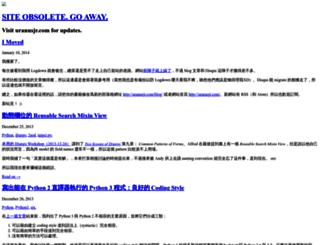 uranusjr.logdown.com screenshot