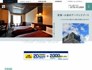 urban-port.jp screenshot