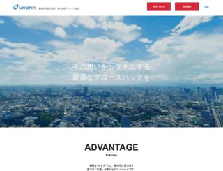 urban-sp.jp screenshot