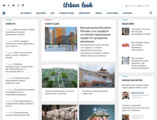 urbanlook.ru screenshot