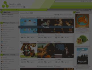 urbanroll.my1.ru screenshot