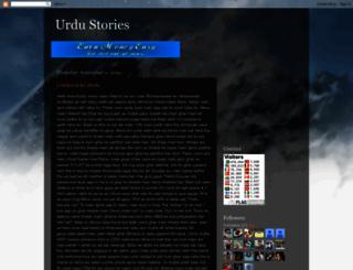 urdu-kahani123.blogspot.co.uk screenshot