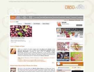 urdu-mag.com screenshot
