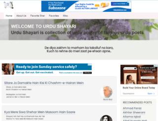urdu-shayari.in screenshot