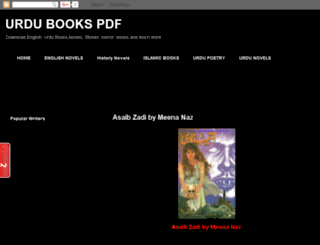 urdubookspdf.blogspot.com screenshot