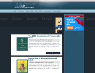 urdudb.blogspot.com screenshot