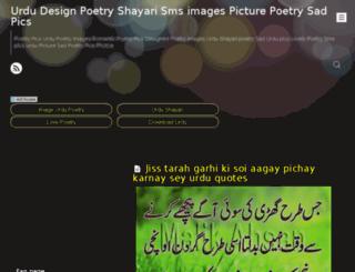 urdudesignpoetry.com screenshot