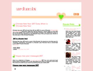 urdumix.blogspot.com screenshot