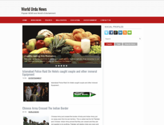 urdunewspaki.blogspot.co.uk screenshot