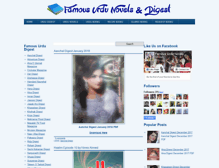 urdunovelspdf.net screenshot