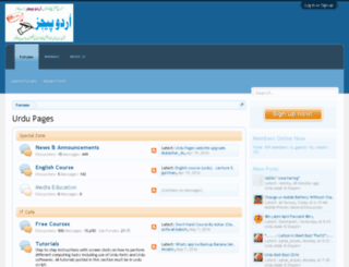 urdupages.com screenshot