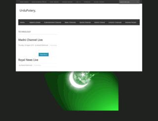 urdupoetryp.blogspot.com screenshot