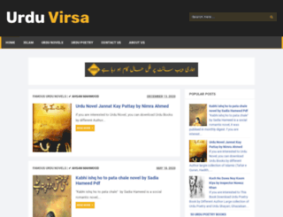 urduvirsa.blogspot.com screenshot