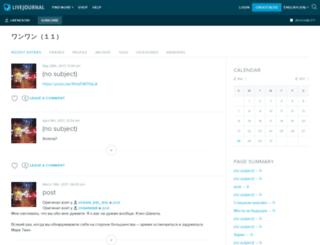urenokori.livejournal.com screenshot