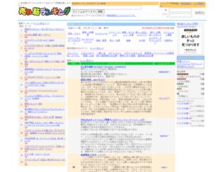 uresuji.basso.to screenshot