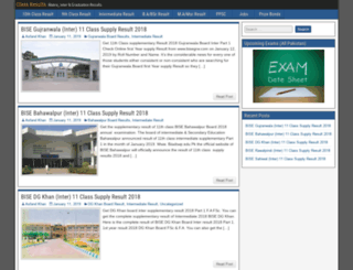 uresult.pk screenshot