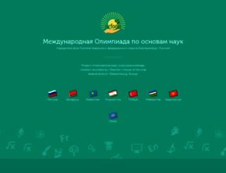 urfodu.ru screenshot