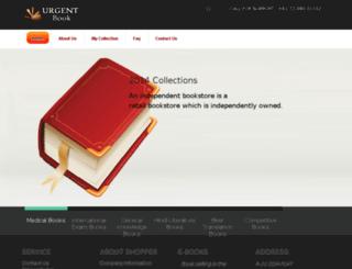 urgentbook.com screenshot