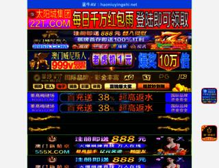 urimagnation.com screenshot