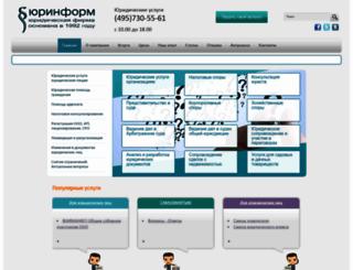 urinform.ru screenshot