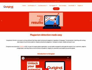 urkund.com screenshot