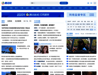 url.cn screenshot