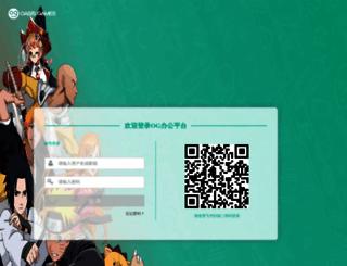 url.oasgames.com screenshot