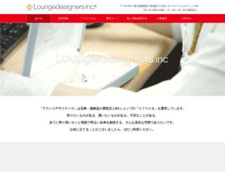 urlounge.co.jp screenshot