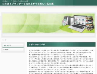 urlsubmissiononline.com screenshot