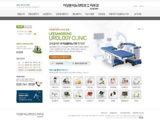 uro-medical.kr screenshot