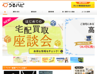 uruhapi.com screenshot